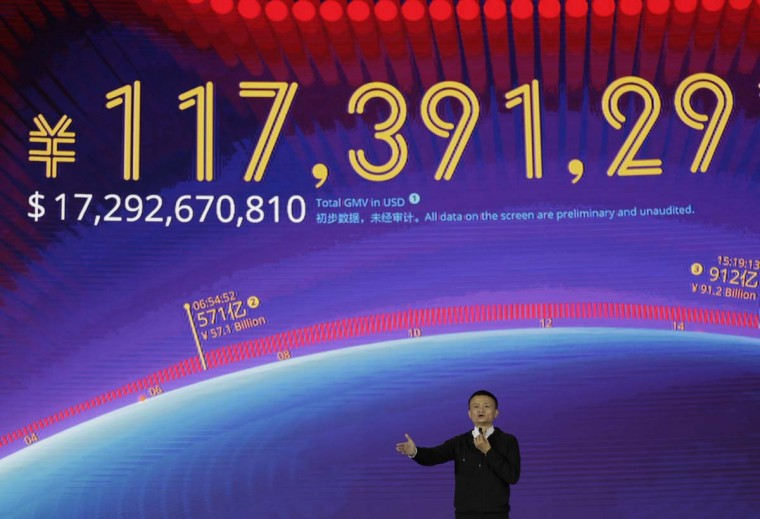 """Alibaba Group Chairman Jack Ma speaks on the """"Singles' Day"""" global online shopping festival in Shenzhen, southern China's Guangdong province Friday, Nov. 11, 2016. In a bright spot for China's cooling economy, online shoppers spent billions of dollars Friday on """"Singles Day,"""" a quirky holiday that has grown into the world's busiest day for e-commerce. (AP Photo/Kin Cheung)"""