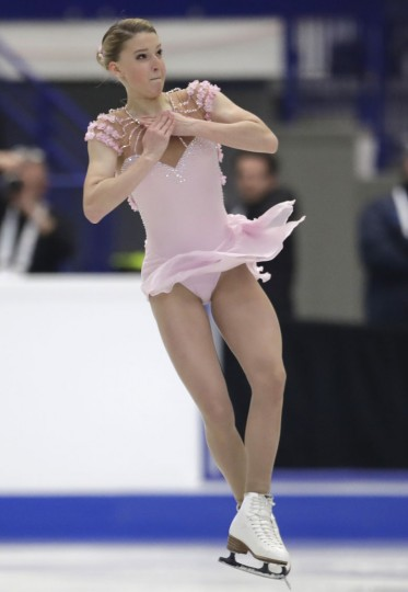 Russia's Marina Sotskova skates her free program at the European Figure Skating Championships in Ostrava, Czech Republic, Friday, Jan. 27, 2017. (AP Photo/Petr David Josek)