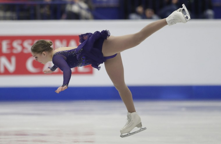 Slovakia's Nicole Rajicova skates her free program at the European Figure Skating Championships in Ostrava, Czech Republic, Friday, Jan. 27, 2017. (AP Photo/Petr David Josek)