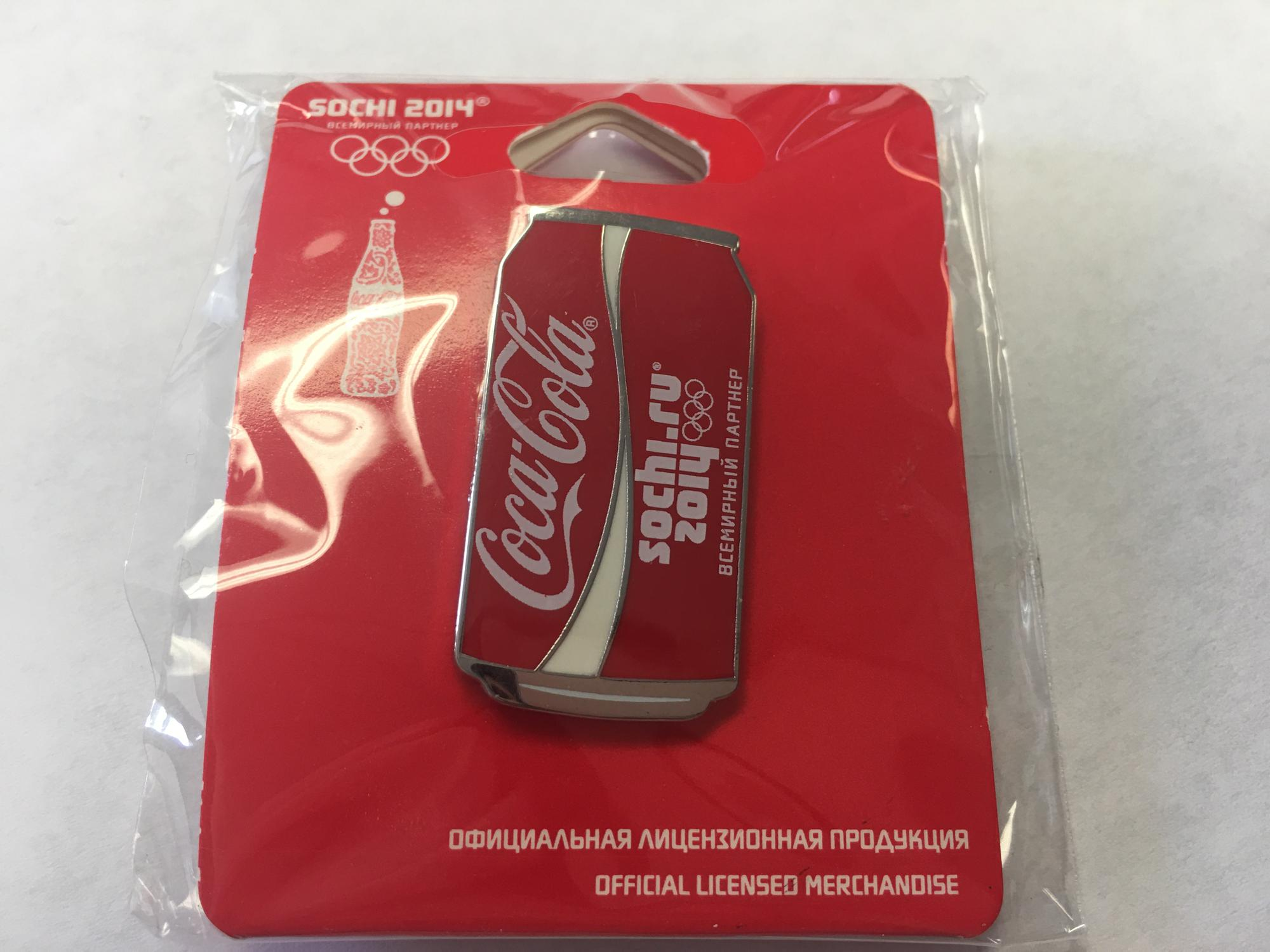 Sochi.ru 2014 Coca Cola Coke Can