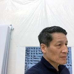 Tishan Hsu