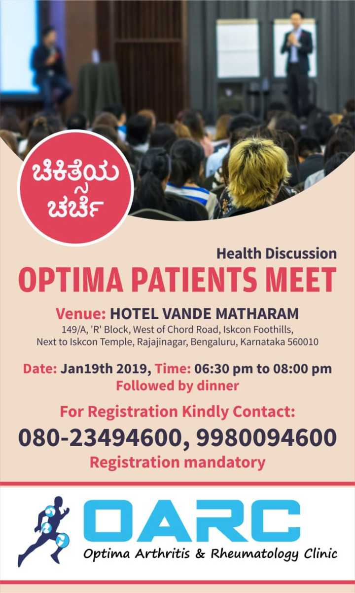Optima Patient Meet.jpg