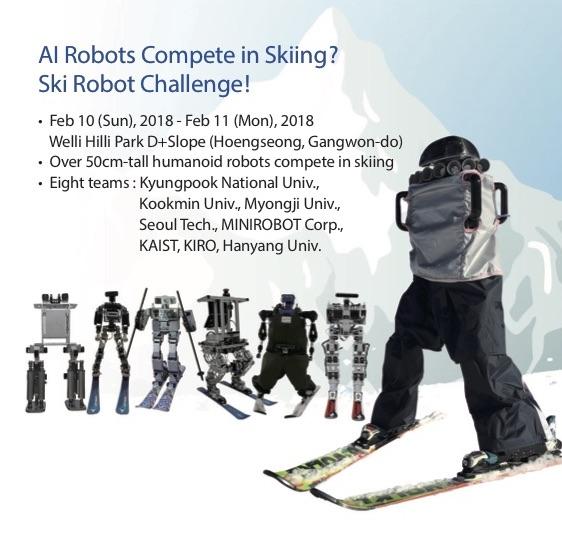 Olympic Robots