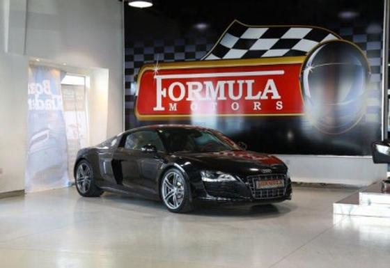 2012 Audi R8 5.2:4 car images available
