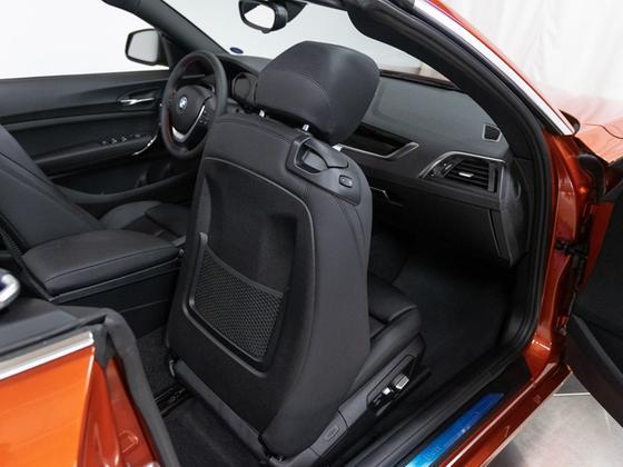 2020 BMW 230 i xDrive