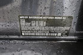 2018 BMW 340 i xDrive