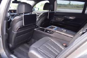 2016 BMW 750 i xDrive M-Sport