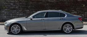 2016 BMW 750 i xDrive