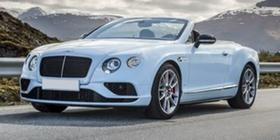 2017 Bentley Continental GT V8 S : Car has generic photo