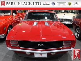 1969 Chevrolet Camaro :15 car images available