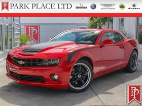 2010 Chevrolet Camaro :24 car images available