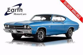 1969 Chevrolet Classics Chevelle SS:24 car images available