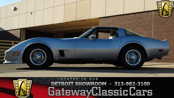 1981 Chevrolet Corvette :24 car images available