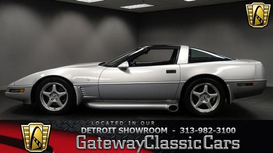 1996 Chevrolet Corvette :24 car images available