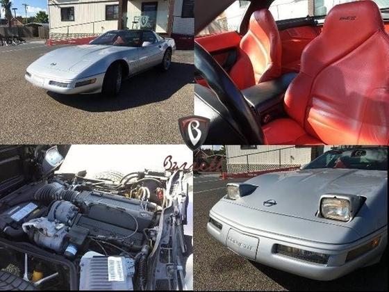 1996 Chevrolet Corvette Base:24 car images available