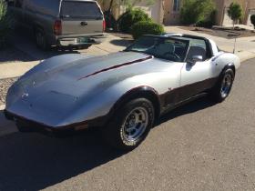 1978 Chevrolet Corvette Coupe:6 car images available