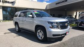 2018 Chevrolet Tahoe LT:24 car images available