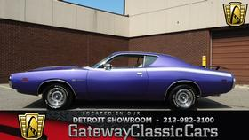 1971 Dodge Charger :24 car images available