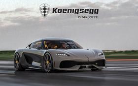 2021 Koenigsegg Gemera :13 car images available