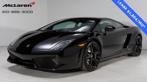 2014 Lamborghini Gallardo Coupe:22 car images available