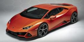 2020 Lamborghini Huracan EVO : Car has generic photo