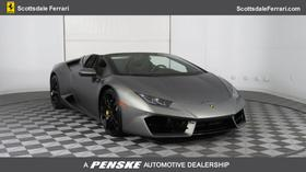 2017 Lamborghini Huracan Spyder:24 car images available