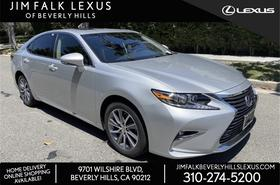 2017 Lexus ES 300H:16 car images available