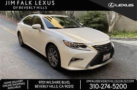 2017 Lexus ES 300H:12 car images available
