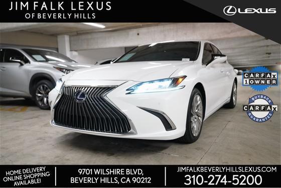 2020 Lexus ES 300H:14 car images available