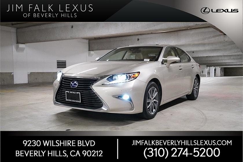 2018 Lexus ES 300H:14 car images available