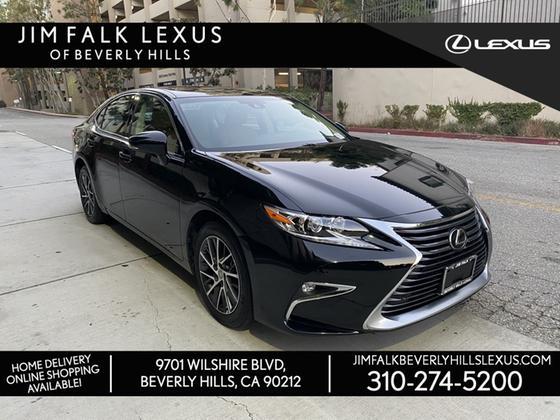2017 Lexus ES 350:12 car images available