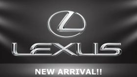 2016 Lexus RX 350 : Car has generic photo
