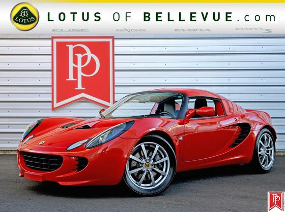 2006 Lotus Elise :24 car images available