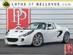 2006 Lotus Elise :23 car images available