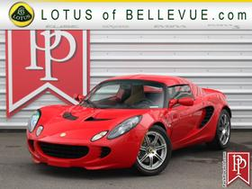 2007 Lotus Elise :24 car images available