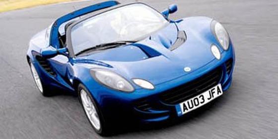 2005 Lotus Elise Roadster Convertible : Car has generic photo