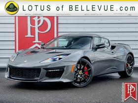 2017 Lotus Evora 400:24 car images available