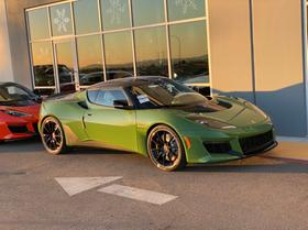 2020 Lotus Evora GT:19 car images available