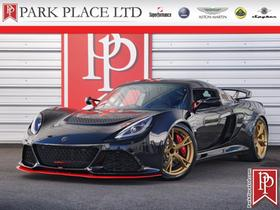 2015 Lotus Exige :24 car images available