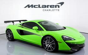 2016 McLaren 570S :24 car images available