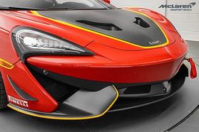 2018 McLaren 570S MSO X