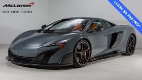 2016 McLaren 675LT :23 car images available