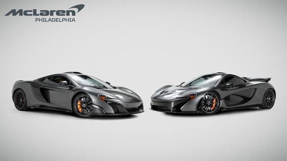 2016 McLaren 675LT Coupe:24 car images available