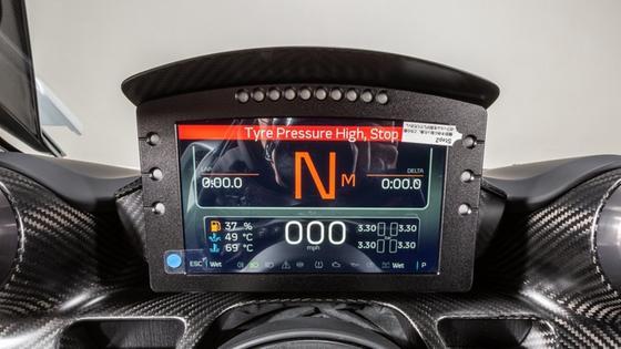 2020 McLaren Senna GTR