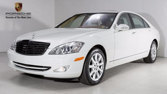 2008 Mercedes-Benz S-Class :24 car images available