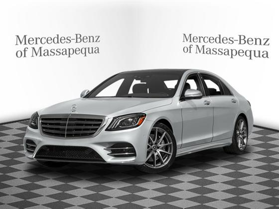 2018 Mercedes-Benz S-Class :3 car images available