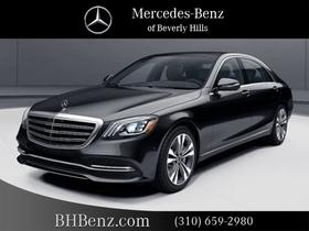 2019 Mercedes-Benz S-Class  : Car has generic photo