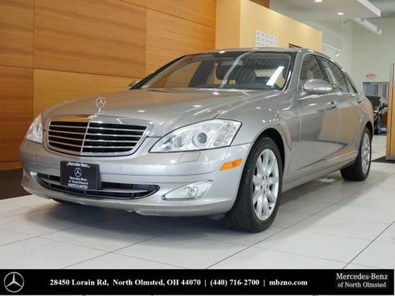 2007 Mercedes-Benz S-Class :24 car images available