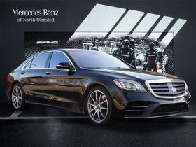 2020 Mercedes-Benz S-Class :15 car images available
