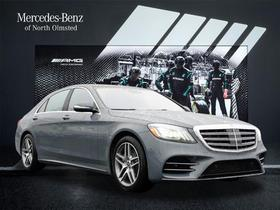 2020 Mercedes-Benz S-Class S450:15 car images available